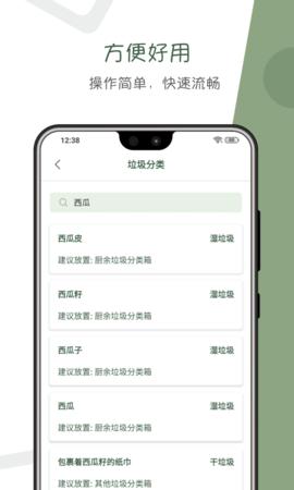 阿花工具 1.0.1 安卓版
