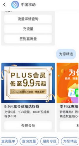 5g消息APP安卓版