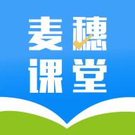 麦穗课堂手机版 1.0.0 安卓版