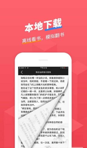 小小追书APP官方最新版下载 安卓版