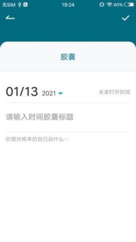 依恋视频直播 5.18.7.0820 安卓版