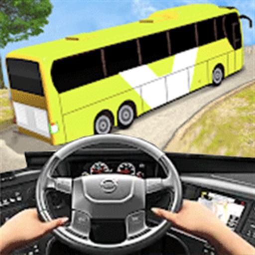 模拟大巴停车安卓版
