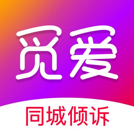 觅爱漂流瓶app下载 1.0.4 安卓版