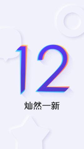 百度贴吧去广告版2021 12.8.1.1 安卓版