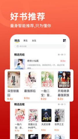 熊猫阅读器app最新版 安卓版