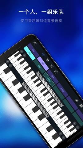 电子琴乐队手机版安卓版