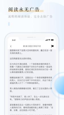 云悦互动文学APP 1.0.6 安卓版