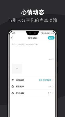 桃花婚恋相亲app安卓版