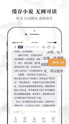 八零电子书手机版 1.0 安卓版