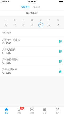 决策易app安卓版