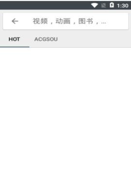 多搜 1.0.0 安卓版