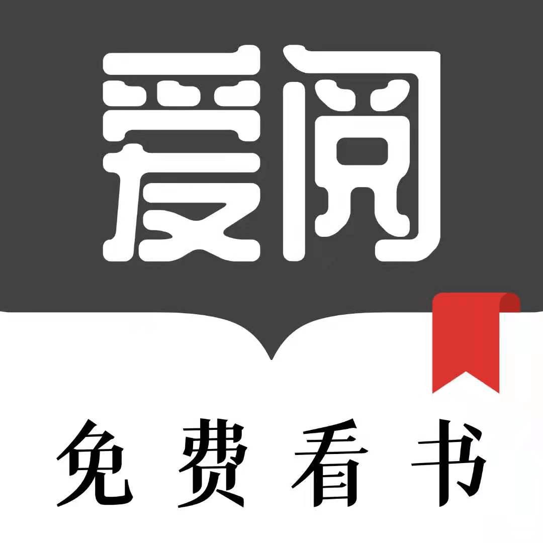 爱阅书源手机版 1.1 安卓版