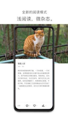 简讯app安卓版