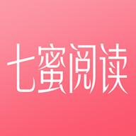 七蜜阅读APP 1.1.0815 安卓版