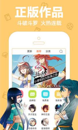 嘟嘟动漫网app 1.0.0 破解版