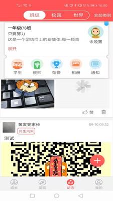 米信APP安卓版