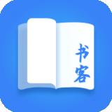 书客免费小说APP 1.2.0 安卓版