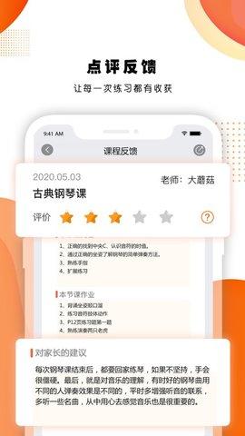 艺对壹教育APP 1.16.20 安卓版