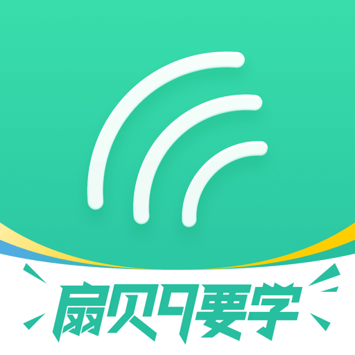 扇贝听力课程app 安卓版