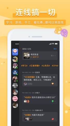 踢米app 安卓版