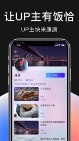 零号社区app 1.4.2010271918 官网版