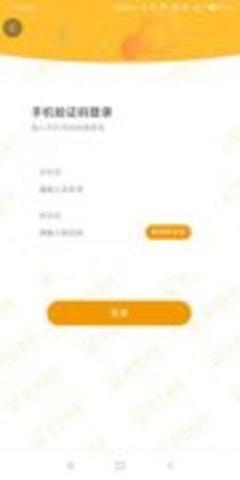 优文绘本免费版 1.0.0 安卓版