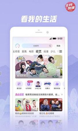 乌鸦传媒视频平台 1.10.00 安卓版