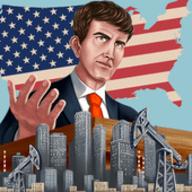 现代时代高级版模拟总统内购破解版