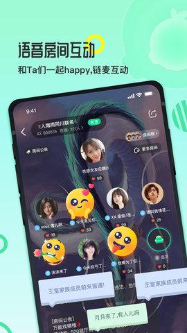 果吱app 1.1.7 安卓版