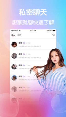 91桃色秀app安卓版