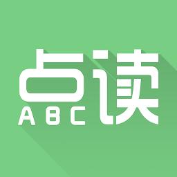 爱点读app 1.8.0 安卓版