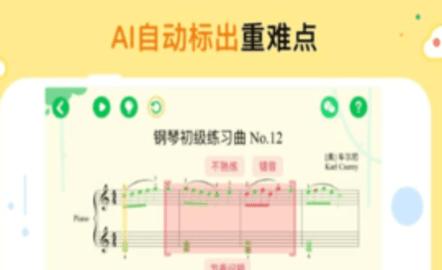 小白钢琴安卓版