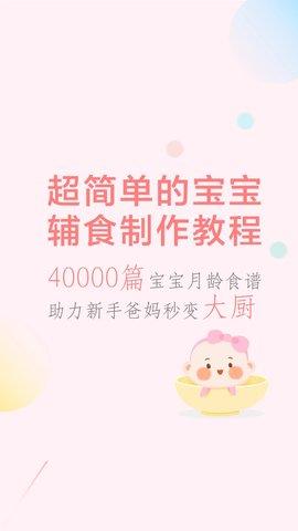 萌酱酱选app下载 7.0.1 安卓版