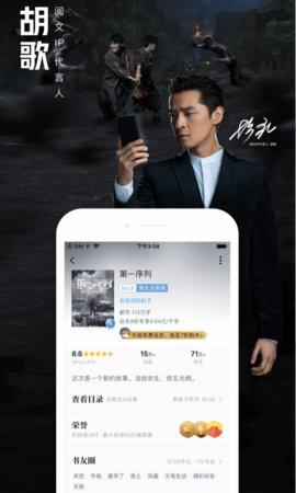 QQ阅读手机安卓版