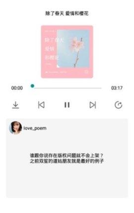 网愈云app 1.0 安卓版