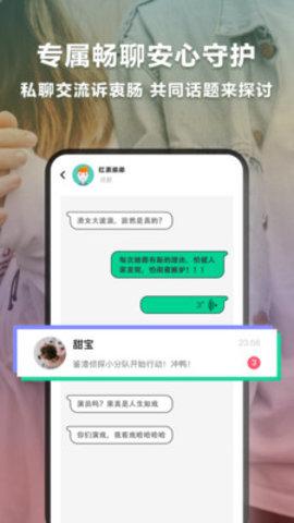 绿查app 2.0.0 破解版
