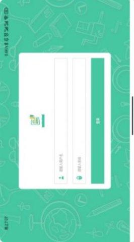 名学微课宝app安卓版