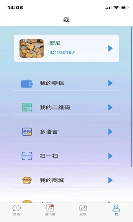 mvc华信最新版安卓版
