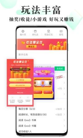 豆豆免费小说手机版 安卓版