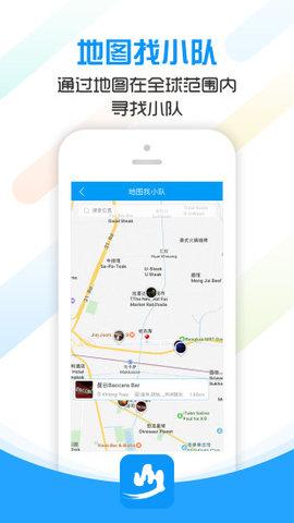 文岳同行app安卓版