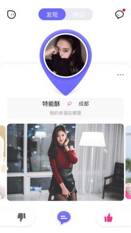 探花app 2.2.1 安卓版
