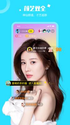 乐娱交友手机版 1.0 安卓版
