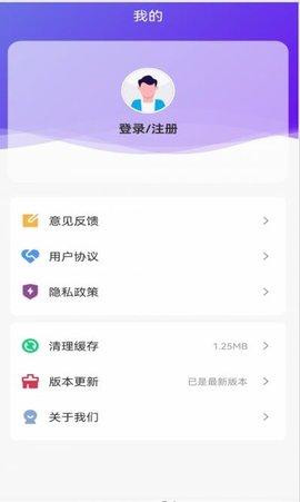 互娱鉴赏app安卓版