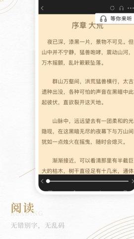 书旗阁手机版 1.2.0 安卓版