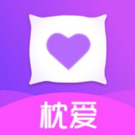 枕爱交友APP 1.0.1 安卓版