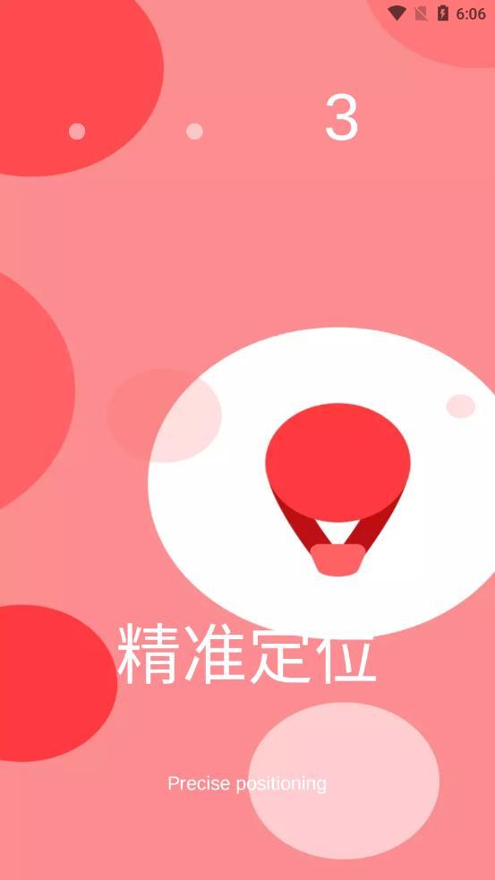 桃桃部落社交APP安卓版