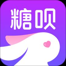 糖呗社交APP 3.4.2 安卓版