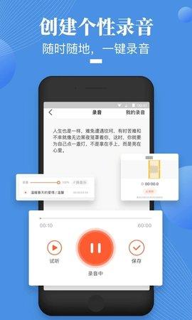 荔枝微课APP最新版 4.29.27 安卓版