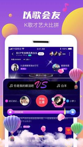 秀探app下载 1.29.1 安卓版
