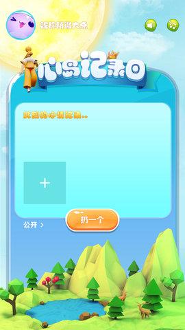 心岛app最新版 安卓版